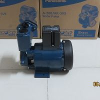 Máy bơm nước Panasonic 125W GP-129JXK