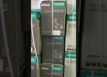 Máy bơm tăng áp, tăng áp biến tần chịu nước nóng 100 độC, bo mạch điện tử cực êm hãng Rheken (Japan)